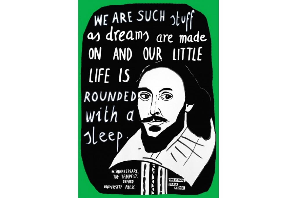 Magnes: Shakespeare